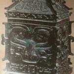 Chnesische Truhe aus Keramik